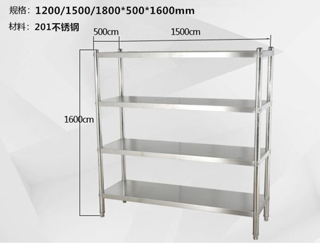 Rust Free Stainless Steel Storage Metal Shelves For Warehouse / Cold Room ISO9002