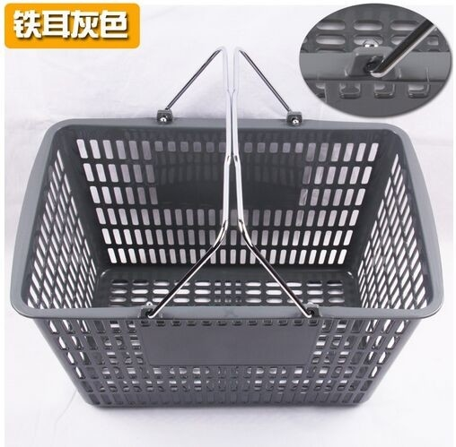 Flexible Used Plastic Hand Shopping Basket with Curved Metal Handles / Grip Hand